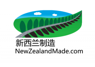 New Zealand Made (Ivor ERP+CMS)